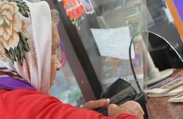 Пенсии по случаю потери кормильца введение курсовая