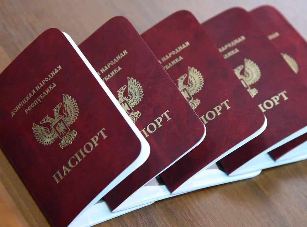 Паспортный стол Макеевка